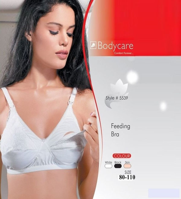 3fb2864efc Bodycare Maternity Bra 5539 - Buy Women Lingerie in India
