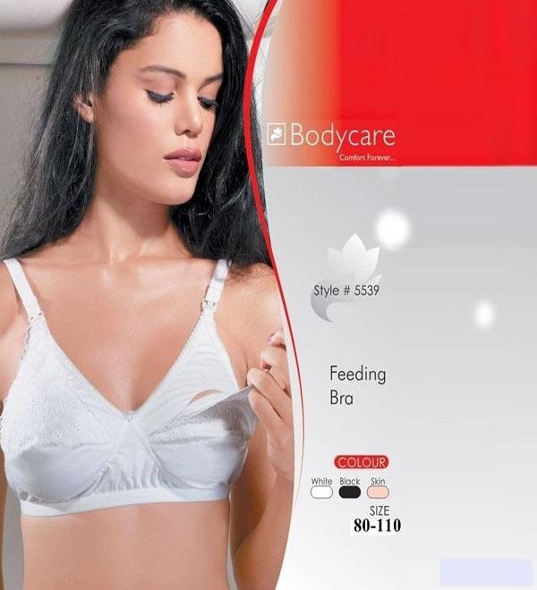 c2f6a191fb0 Bodycare Maternity Bra 5539 - Buy Women s inner wear online in India ...